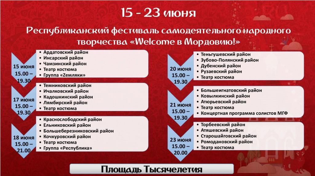 kalendar-chm-3-3